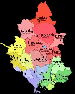 Epirusmap