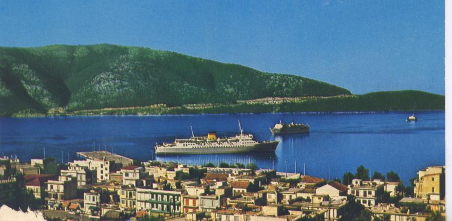 gonia1998