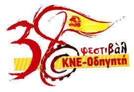 kne38