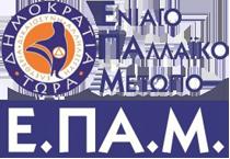 epam_tra_sm
