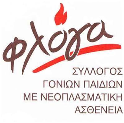 syllogos-Floga