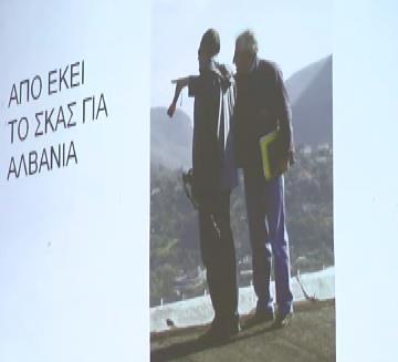 argyros_albania