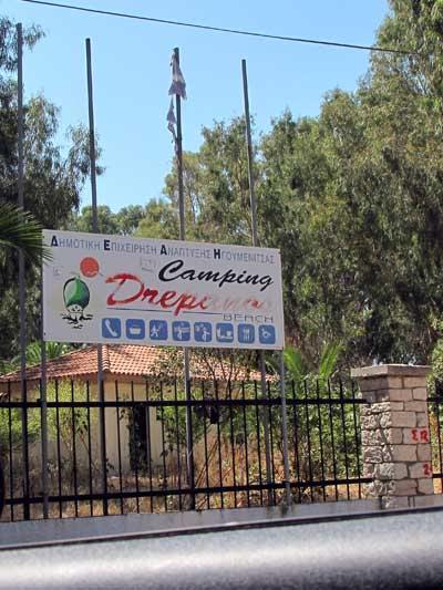 drepanos_camping_01