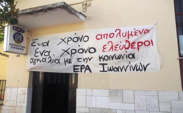 era_pano