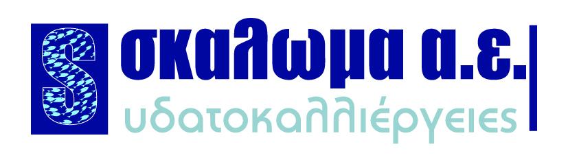 SKALOMA_LOGO_GR