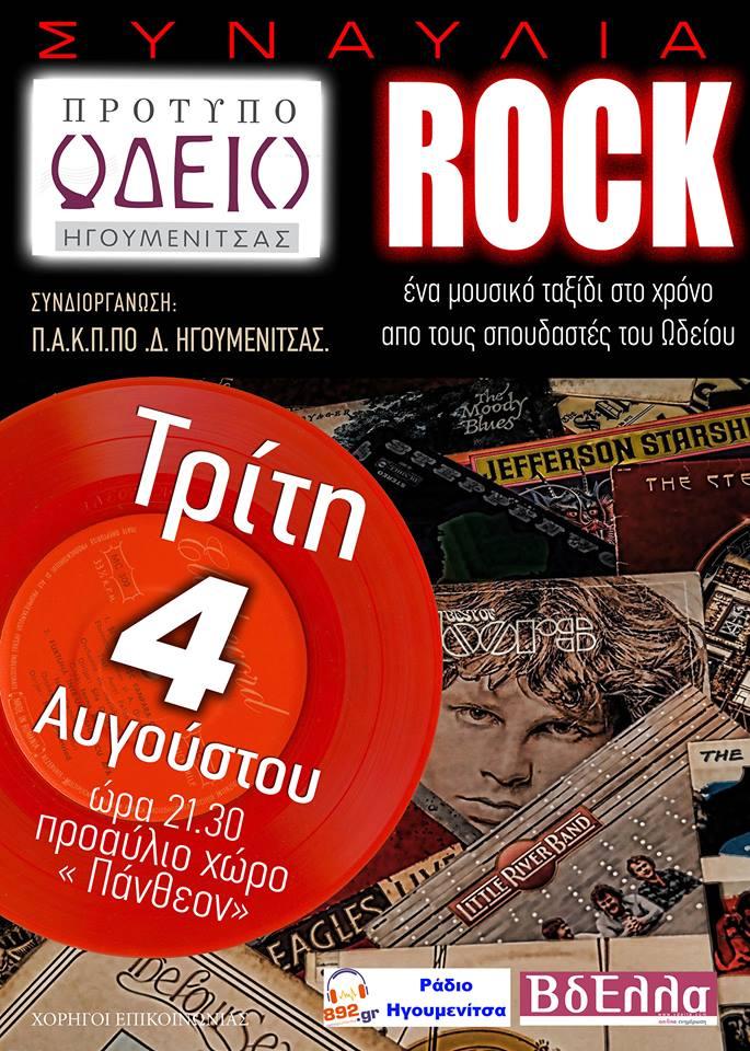 odeio_rock