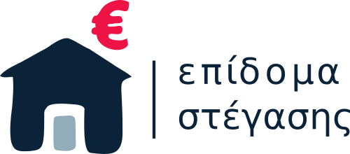 epidoma_stegashs