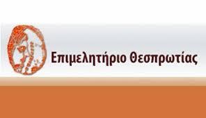 epimelhthrio_logo