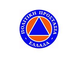 politikh_prostasia
